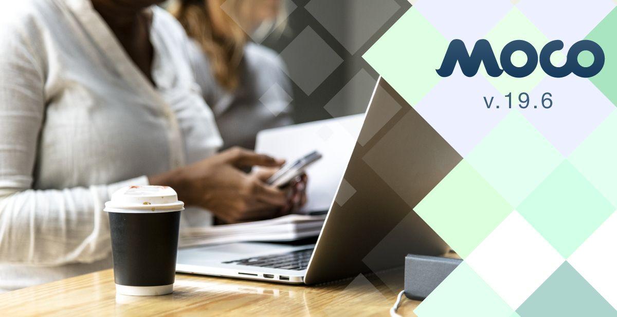 Moco v.19.6 — Новые возможности в модулях Оценка персонала и Управление пользователями