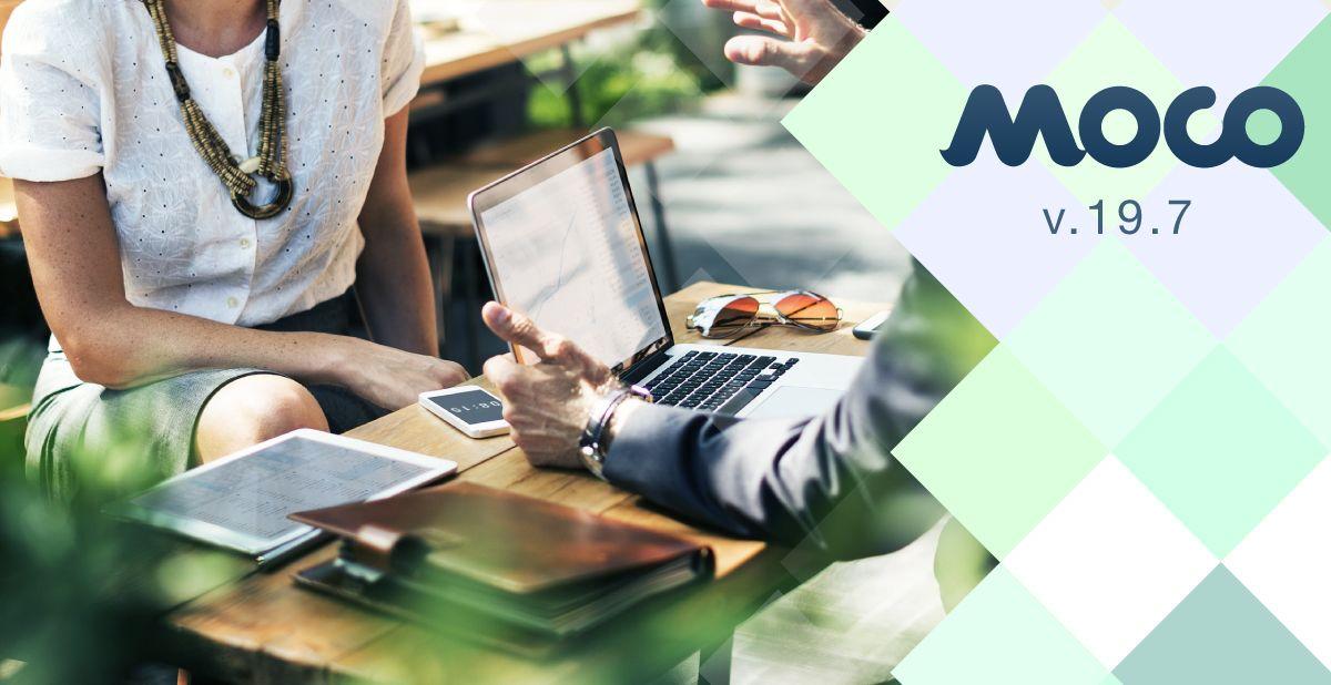 Moco v.19.7 — Новые возможности в модулях Дистанционное обучение и Учебный центр