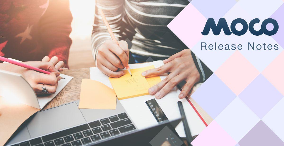 Moco v.19.7 — Release Notes