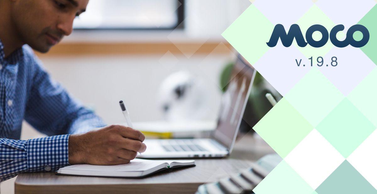 Moco v.19.8 — Новые возможности в модулях Дистанционное обучение и Оценка персонала