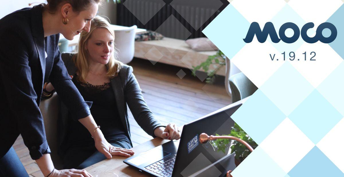 Moco v.19.12 — Новые возможности в модуле Оценка персонала